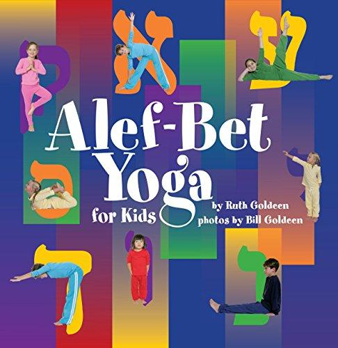 ALEF-BET YOGA FOR KIDS